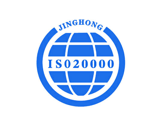 福建省2019年第一批擬更名高新技術企業的通知