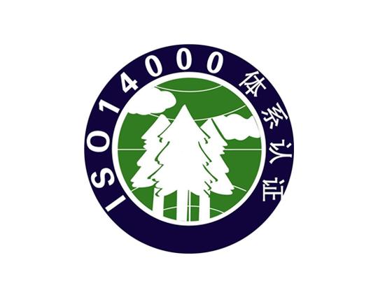 環境管理體係ISO14001認證谘詢