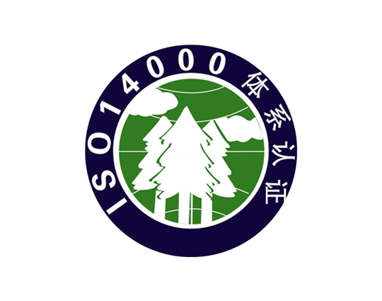 ISO14001認證