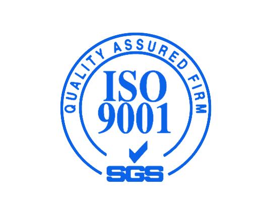 質量管理體係ISO9001認證谘詢