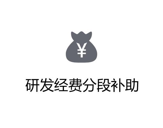 福建双软企业认定