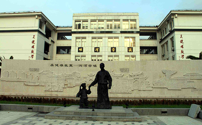 校园文化墙浮雕