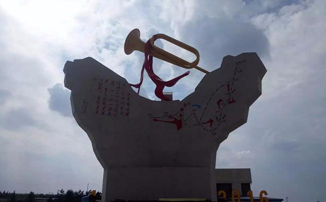 大型景观雕塑