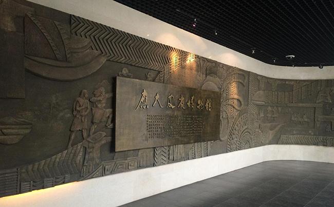 博物馆浮雕