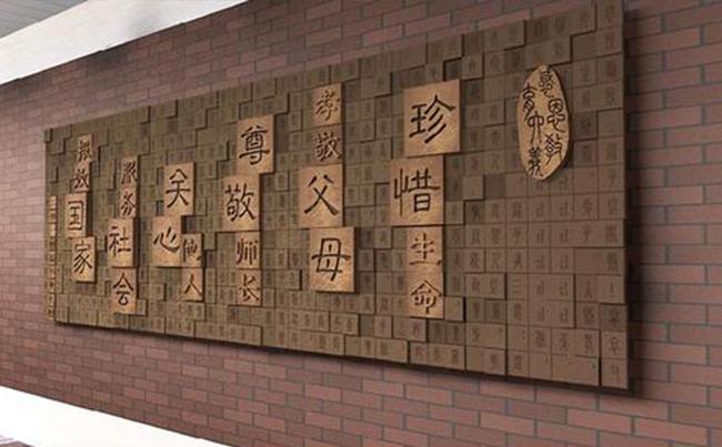 校园浮雕墙