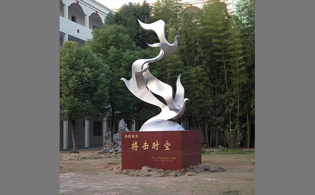 校园艺术雕塑
