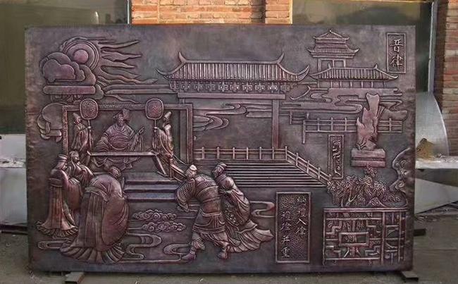 鑄銅浮雕壁畫