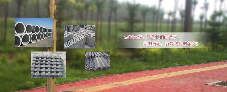 昆明水泥制品厂家
