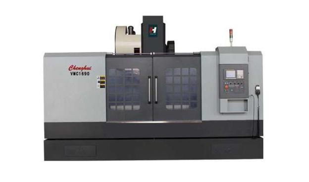 VMC1590加工中心