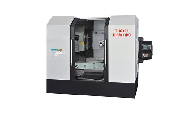 HMC6350卧式加工中心机床