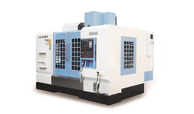 LV1160立式加工中心