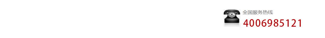 钢护栏厂_Logo