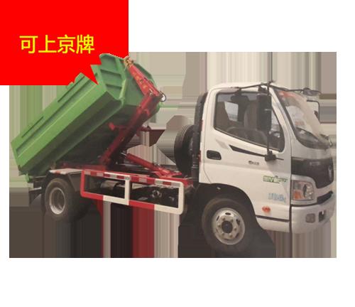北京垃圾车租一天多少钱