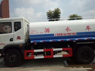 北京洒水车租赁公司