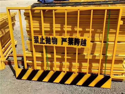 贵州基坑护栏销售厂家