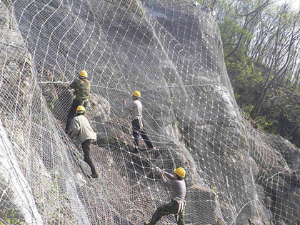 贵阳边坡防护网