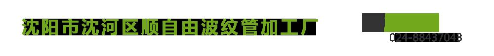 管家婆正版四不像图_2020年香港四不像正版