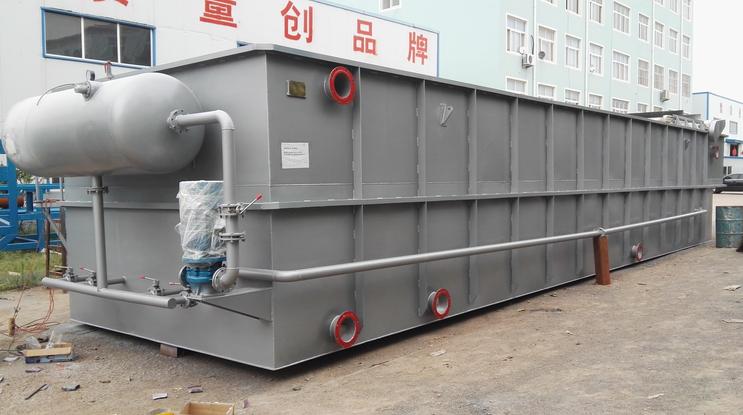 日化污水处理设备