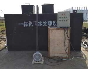 生活污水处理设备存放
