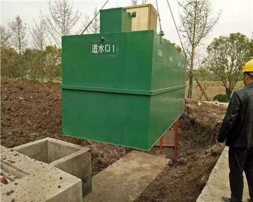 维护生活污水处理设备时应注意的事项?