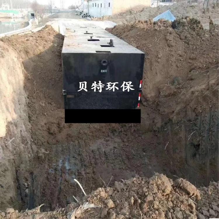 农村地埋式污水处理设备型号