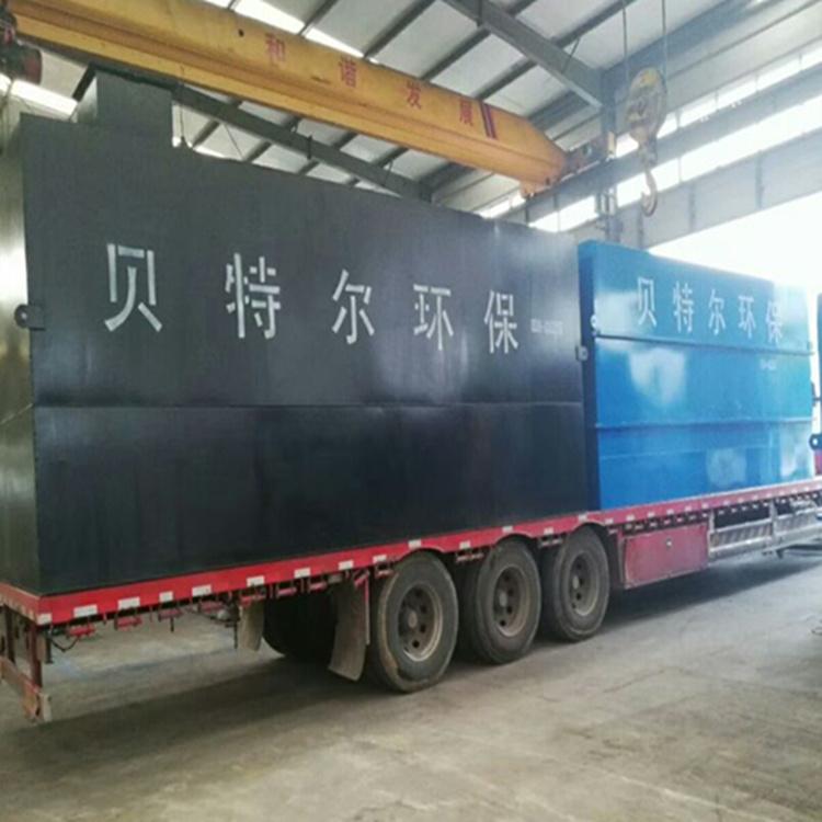 污水处理一体化设备型号