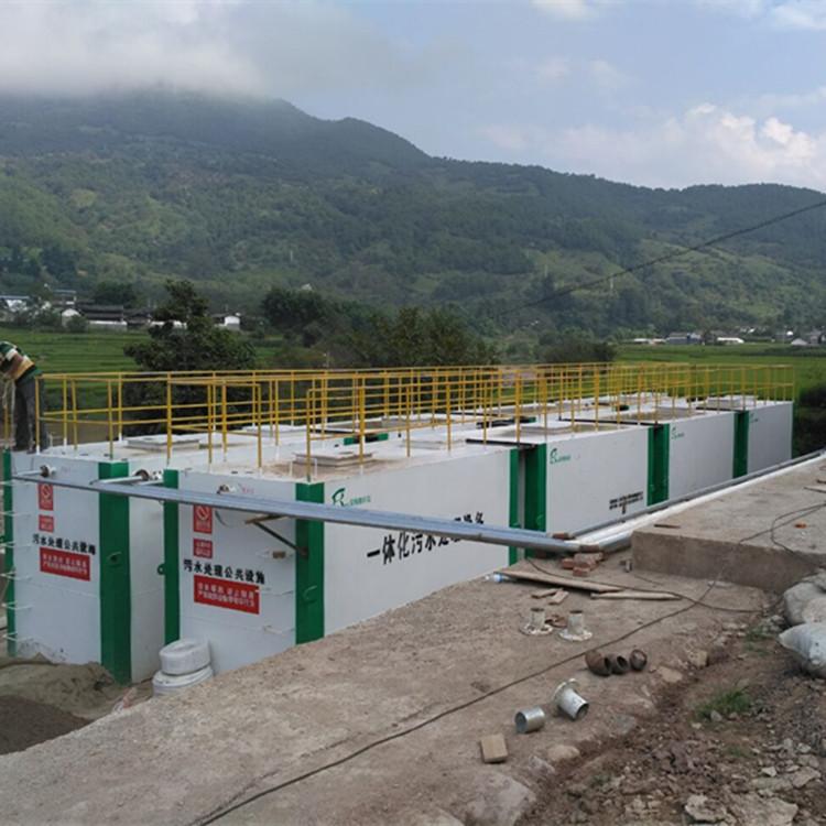 地埋式一体化医院污水处理设备厂