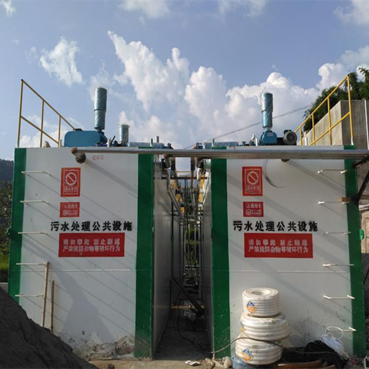 新农村污水处理一体化设备