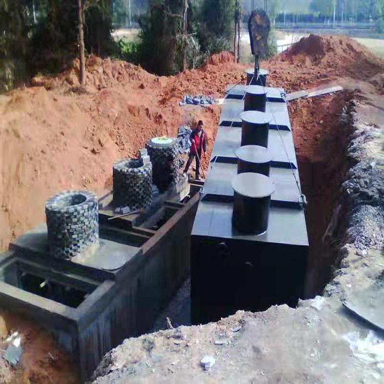 小农村一体化污水处理设备价格