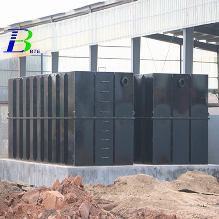 一体化小型食品加工厂污水处理设备厂家