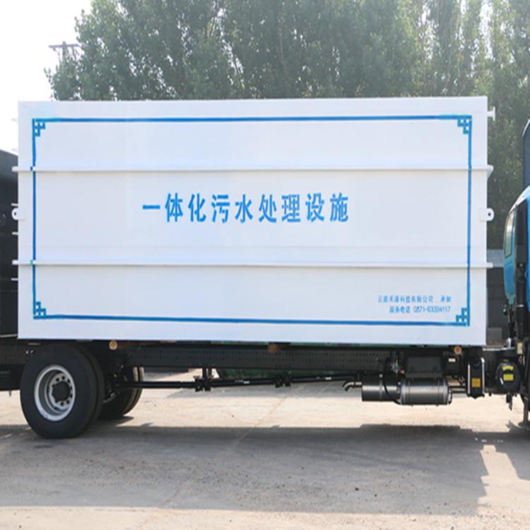 一体化小型食品加工厂污水处理设备价格