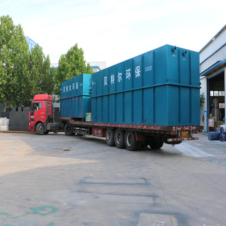 实用型食品加工厂污水处理设备
