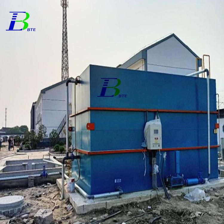 屠宰厂一体化污水处理设备型号