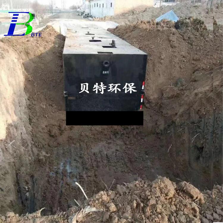 医疗地埋式一体化污水处理设备厂家