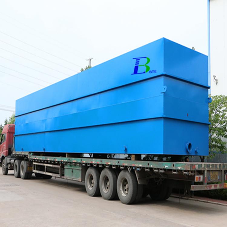 MBBR智能型污水处理设备