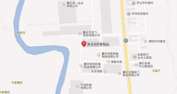 重庆双面胶