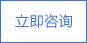 重庆德赢app官网下载安装