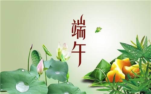 成都高空作业车租赁公司2020年端午节放假通知