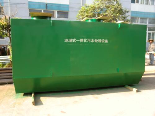 一体化豆制品污水处理设备