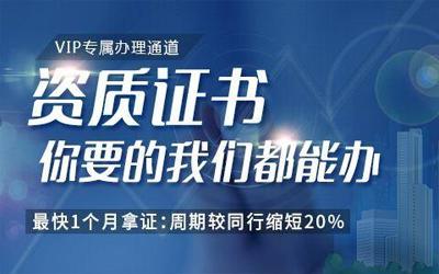 西安劳务资质代办五大基本原则