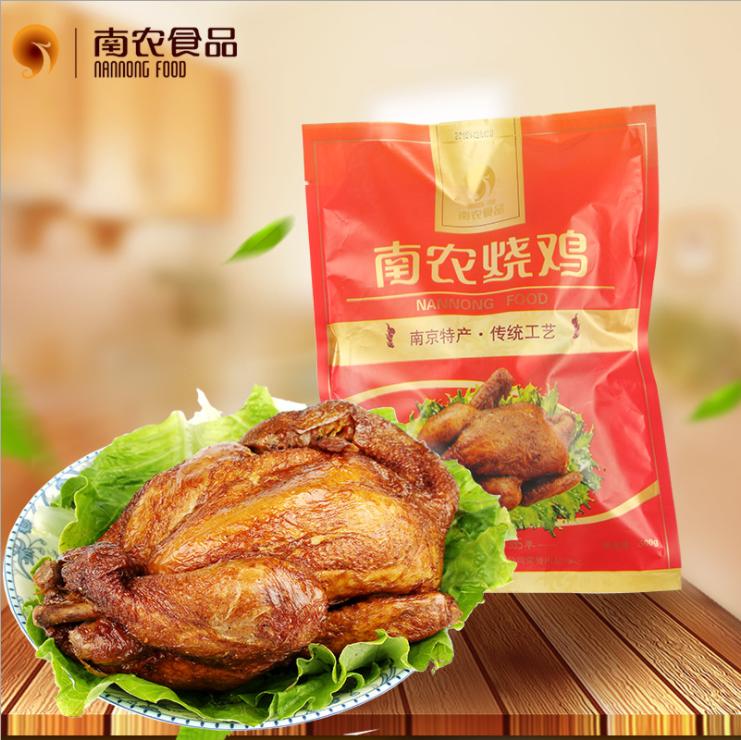 辽宁自贸区食品企业深化改革若干措施