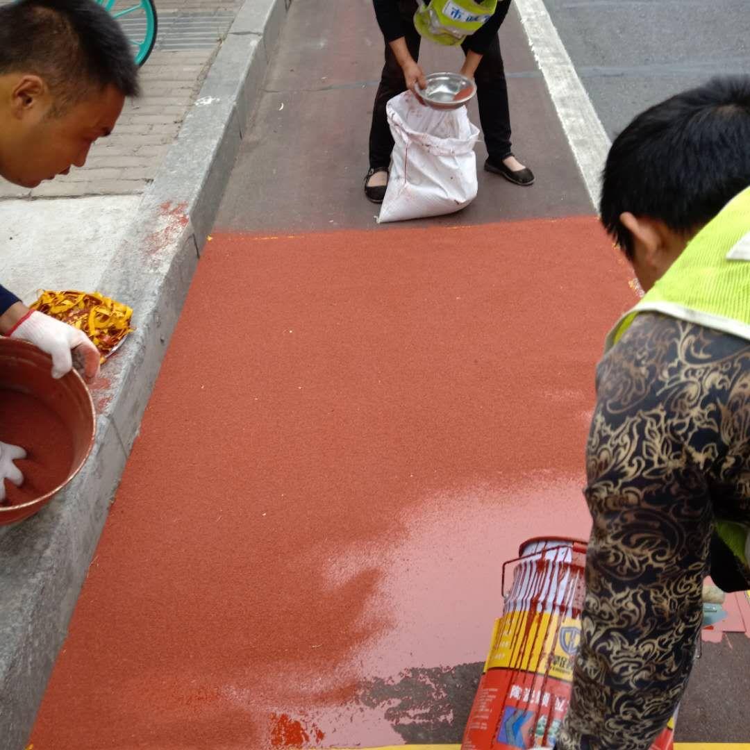 市政公司襄城江边绿道陶瓷颗粒防滑地坪