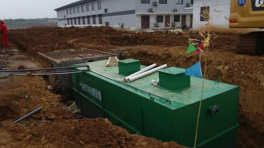 农村式地埋式污水处理设备