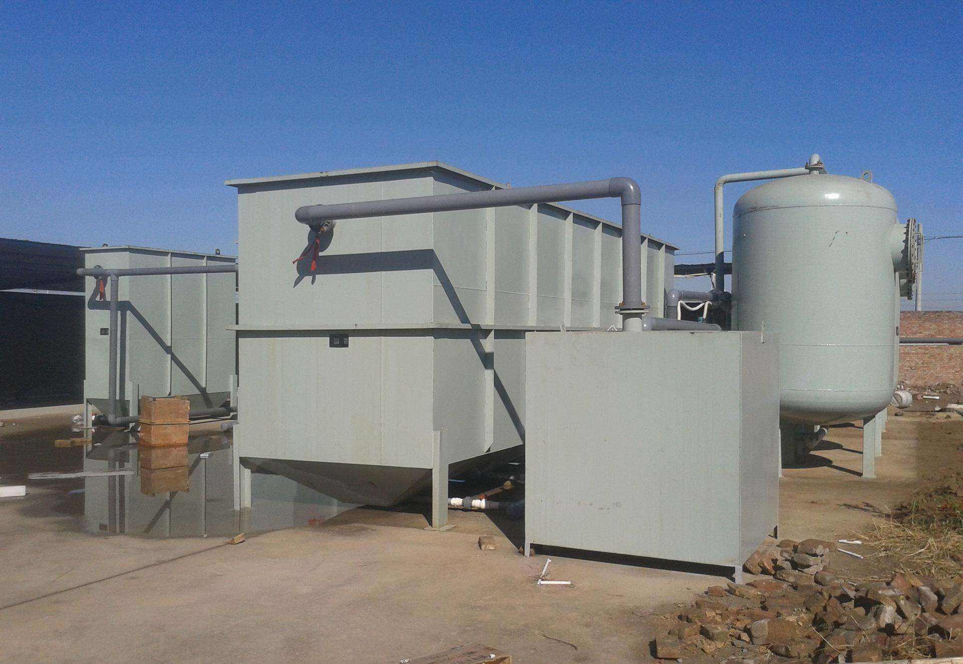 塑料颗粒生产污水处理设备