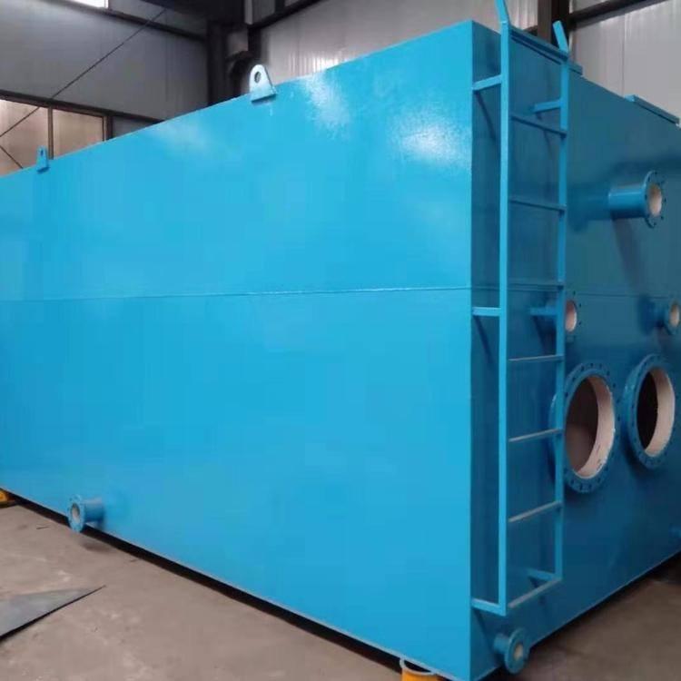 纺织浆纱污水处理设备