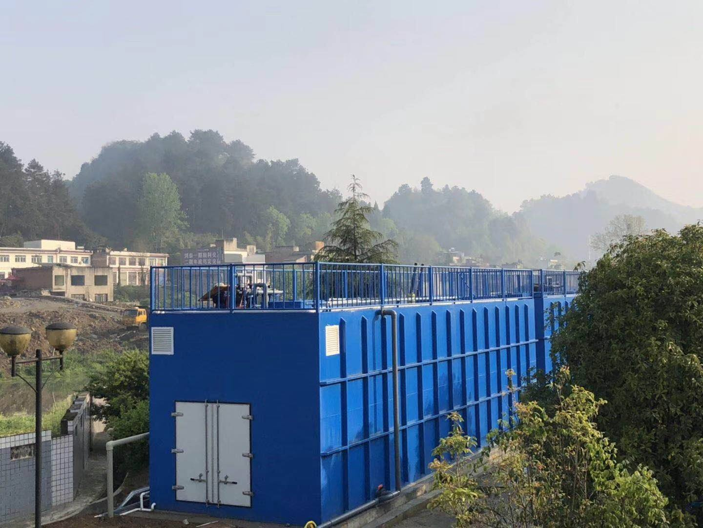 纺织印染污水处理设备