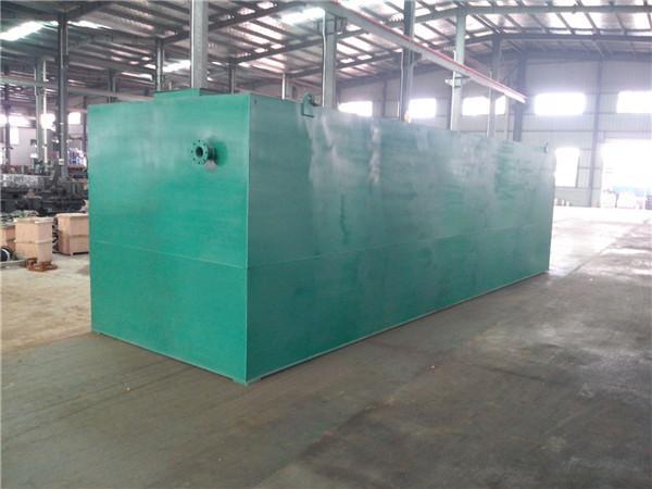 纺织助剂污水处理设备
