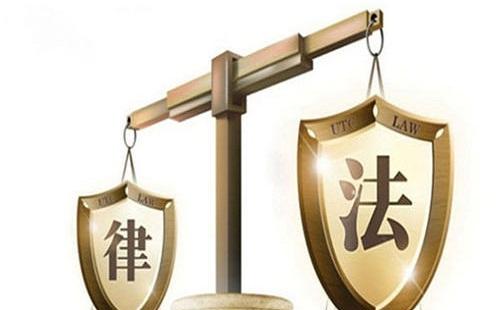 北京法定继承律师
