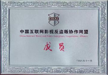 北京房产继承律师事务所