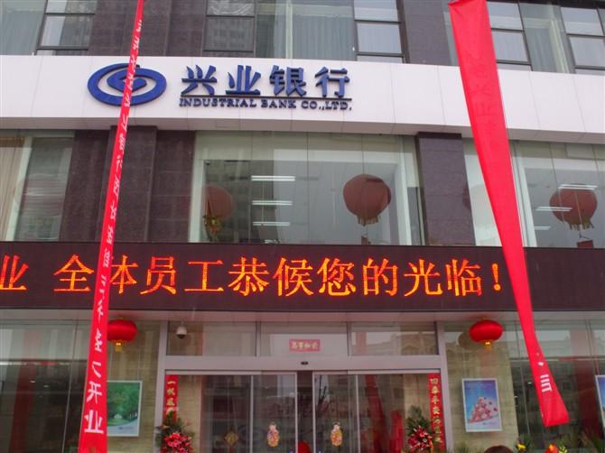 西安庆典策划公司